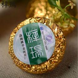 Osmanthus Flower Slimming tea