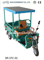 2015 electric tricycle with solar panel