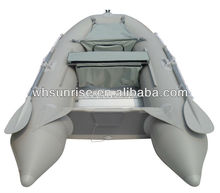 7.5 Feet One Person Mini Inflatable Boat