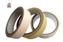 High Quality Brown/White Thick 144mic-155mic Crepe Paper Masking tape