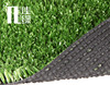 mixed color artificial grass turf owner