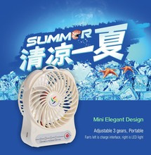 Portable mini lithium battery rechargeable cooling fan, with 3 gears super wind low noise