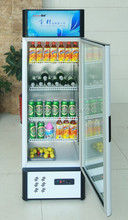 LC-258 high quality single door beverage cooler/pepsi cooler/ display cooler