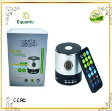 New product consumer electronic mp3 songs free download 8GB memory card quran mp3 player with turkish language