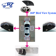 CJB-360B 360 view car camera system novatek gs8000l full hd 1080p mini car dvr