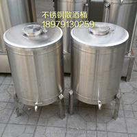 china supply stainless steel whiskey barrel barrels for sale