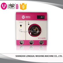 advanced blanket dry cleaning equipment