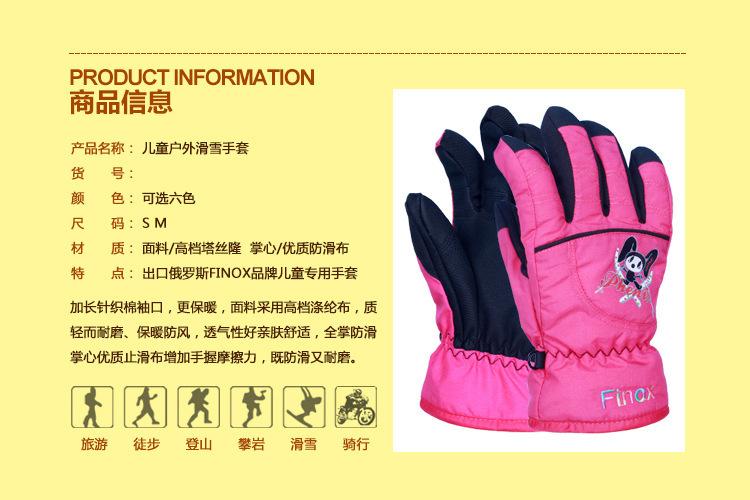 Waterproof Warm Children Ski Gloves 4.jpg
