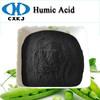 Natural type leonardite humic acid granular/powder