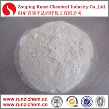 Water chemical of ferrous sulphate monohydrate/FeSO4.H2O