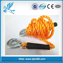 2m Stretching Tow Rope