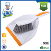 Mr. SIGA 2015 Folding Broom and Dustpan Set