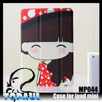 High Quality Cute Pattern Leather case for ipad mini/Smart Leather Case for ipad mini Tablet PC