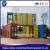 prefabricated case house ,color-coat steel cabins prefab house