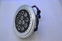 Good quality RGB AR111 Led Ceiling Light