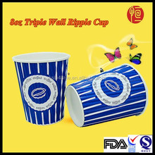 8oz Disposable Takeaway Ripple Paper Cup With Lid