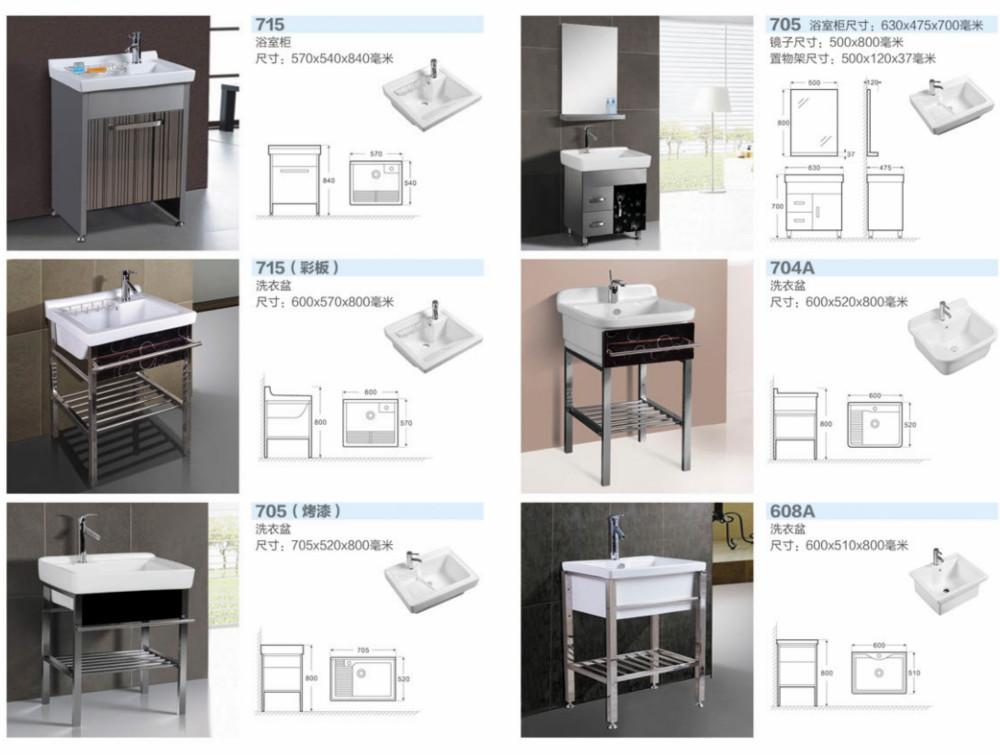 Top verkoop sanitair aluminium badkamermeubel, metalen kast ...