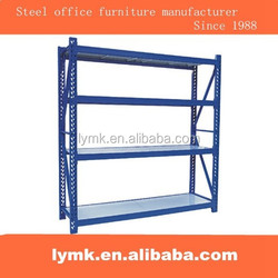cold rolled steel heavy shelf high quality