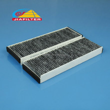 AUTO CABIN AIR FILTER FOR AUDI 4F0819439A