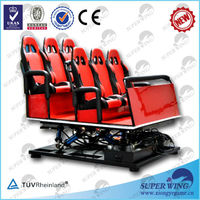Movie simulation theater 4D 5D cinema seat 3d theater system