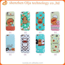 Soft custom color printing pu leather back cover for iphone 6, small quantity accepted custom print cover for iphone 6