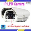 CCTV system security car License plate camera lpr software HD 1080P Megapixel sensor IP Camera/cam
