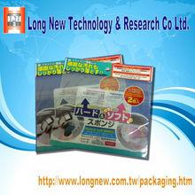 Self Adhesive Bag Plastic Printing