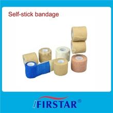 Firstar waterproof fiberglass tape with certificates