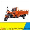 200cc Tricycle Of China JiaguanBrand Jirui