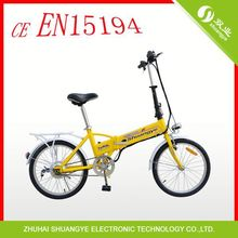 folding e cycle ebike bicycle with inside battery