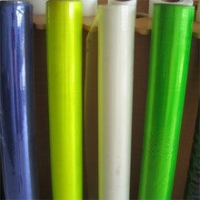 Colorful TPU Film for making handbag/apron/raincoat/car cushion