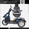tri slider kick portable gas BRI-S06 electric starter motor bike