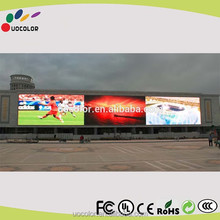2015 Huge Size Outdoor Waterproof Led Display/led video wall/led billboard