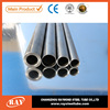 supplier of alibaba website mild carbon pipe in Changzhou