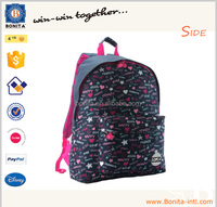 2015 New style soft large capacity school backpack