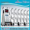 Beautiful remote control design development electric sliding gate