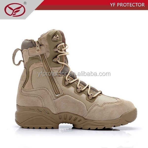 tactical boot 4.jpg