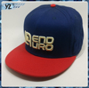 bboy cap with constrasting color panel and 3D embpridery make in china