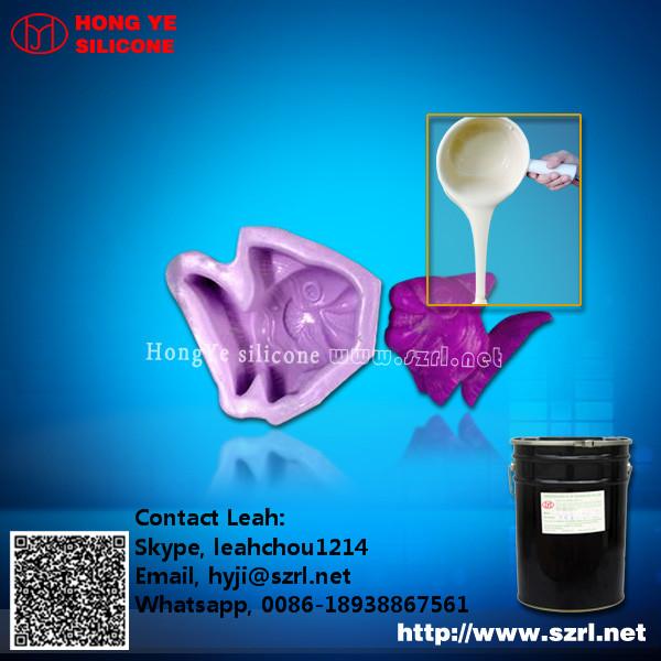 Liquid RTV Silicone Molding silicone rubber