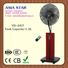 aparatos eléctricos ventiladores <span class=keywords><strong>de</strong></span> pie niebla precios