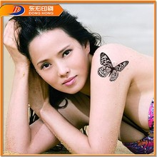 New Butterfly Tattoo Designs,Black Ink Butterfly Tattoos,Butterfly Tattoos Tribal