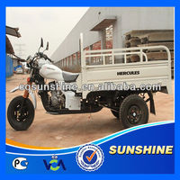 2013 New Style passenger and cargo chinese tricycle