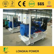 50HZ /60HZ FOTON LOVOL Engine 1004G 32KW/40KVA OPEN TYPE GENERATOR SET