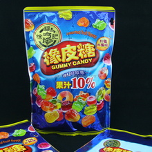 248g taiwan new products three side seal health food packing bag