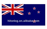 CHINA to WELLINGTON Sea Freight Service