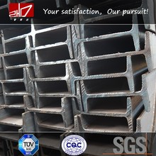 Hot Rolled structural construction steel i beam