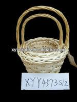 2pcs Mini Wicker Gift Basket factory supply
