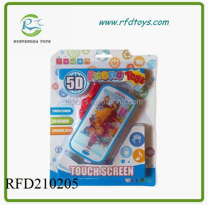 RFD210205.jpg