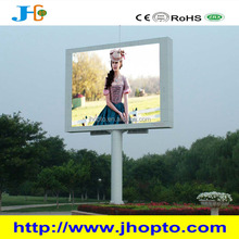 DIP570 led electronic advertising screen led video screen xxx com xxxx