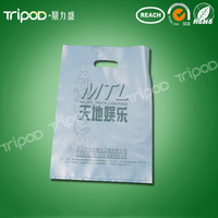 silver plastic bag packaging,shaped plastic bags,side seal plastic bag making machine